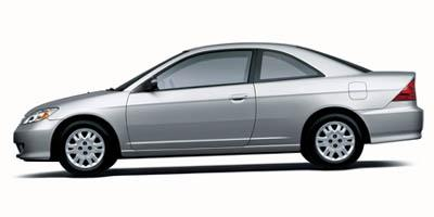 2005 Honda Civic Coupe Vehicle Photo in Richmond, VA 23231