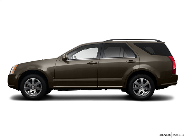 Used 2008 Cadillac Srx Radiant Bronze For Sale Near