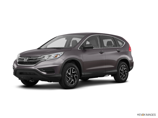 2016 Honda CR-V Vehicle Photo in Rockville, MD 20852