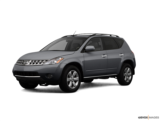 2007 Nissan Murano Vehicle Photo in Owensboro, KY 42303