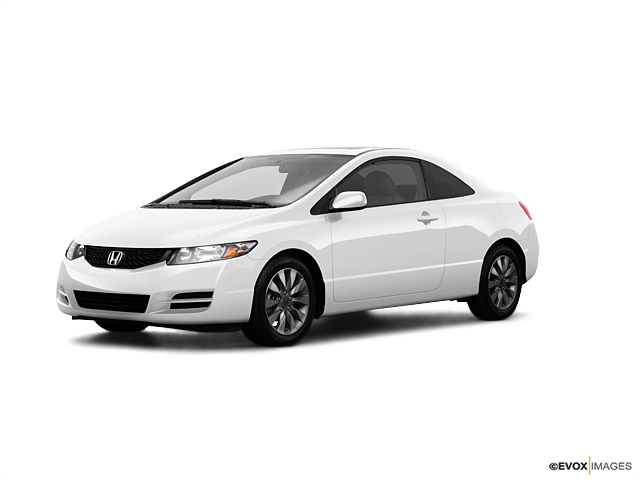 2009 Honda Civic Coupe Vehicle Photo in Concord, NC 28027