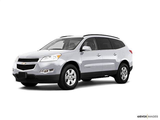2010 Chevrolet Traverse Vehicle Photo in Trevose, PA 19053