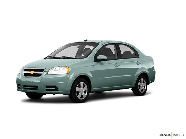 Get Your Chevrolet Vehicle Details Ephrata Pa John Sauder