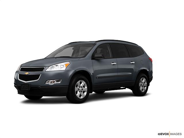 2010 Chevrolet Traverse Vehicle Photo in New Hudson, MI 48165