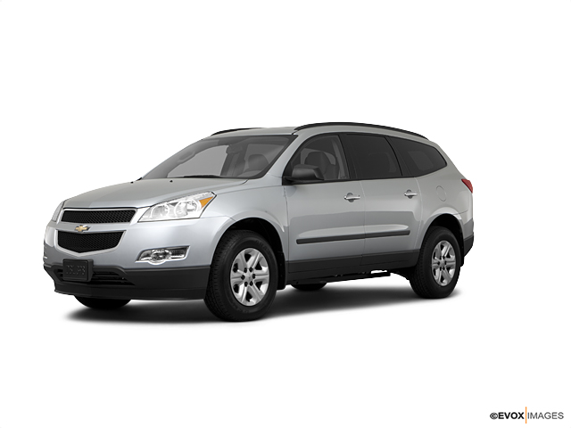 2011 Chevrolet Traverse Vehicle Photo in Reese, MI 48757