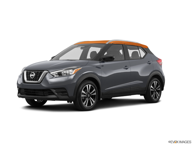 Gates Nissan | New & Used Cars | Richmond, KY Dealer